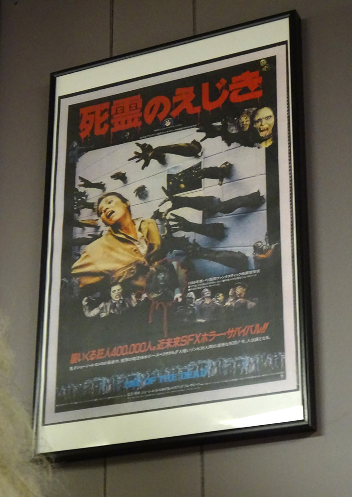 There are some wonderful alternate and foreign posters for many zombie films on display, including this Japanese one for DAY OF THE DEAD. Photo by Natalie B. Litofsky